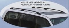 Powerful алюминиевые рейлинги на крышу TLC 100/105