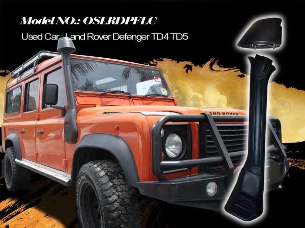 Шноркель OSLRDPFLC для Land Rover Defender TD4, TD5