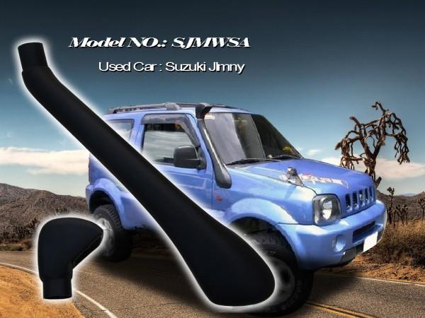 Шноркель SJMWSA для Suzuki Jimny 1,3 (JB23/31/32/33/43) двигатель: G13B правая сторона, короткий