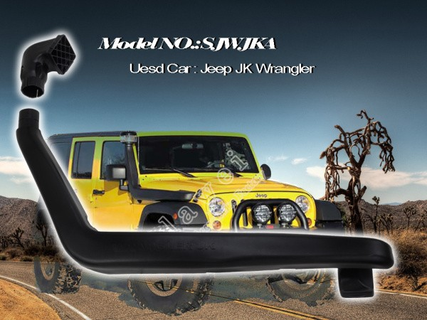 Шноркель SJWJKA для Jeep Wrangler JK (бензин 3.8л-V6 EGHV6 Left Hand Drive/дизель 2.8л-I4 CRDI4 Left Hand Drive)