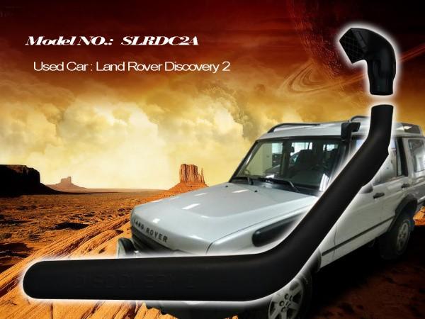 Шноркель SLRDC2A для Land Rover Discovery 2 (дизель TD5 turbo intercooled 5 cyl. 2.5л/бензин V8 3.9/4.0л)