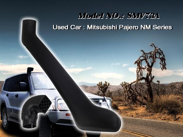 Шноркель SMV73A для Mitsubishi Pajero-3 NM v73 (бензин 6G74 3.5л-V6/дизель 4M41-T 3.2л-I4)