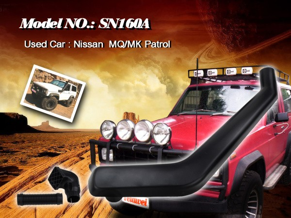 Шноркель SNY160A для Nissan Patrol/Safari Y160/Y260 (дизель SD33 3.3л-I6/дизель SD33-T 3.3л-I6)