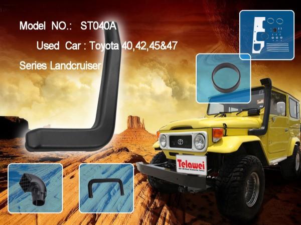 Шноркель ST040A для Toyota Land Cruiser 40,42,45 и 47 (бензин 2F 4.2л-I6/дизель 3B 3.4л-I4/дизель 2H 4.0л-I6)