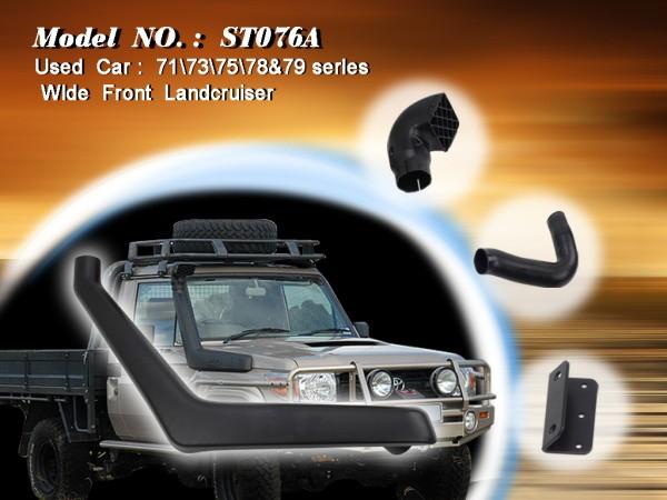 Шноркель ST076A для Toyota Land Cruiser 70,71,73,75,78 и 79 с широким передом (дизель 1HZ 4.2л-I6 дизель 1VD-FTV 4.5л-V8 Intercooled Turbo)