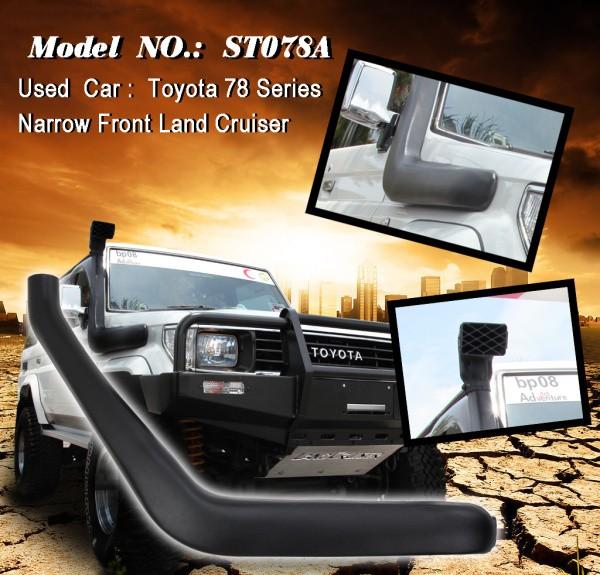 Шноркель ST078A (для Toyota Land Cruiser Prado 78 1HZ 4.2л-I6 дизель)