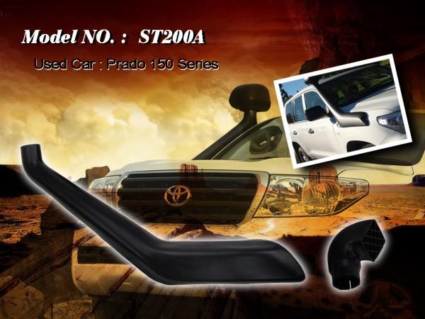 Шноркель ST200A для Toyota Land Cruiser 200 (дизель 1VD-FTV 4.5л-V8 Intercooled Twin Turbo/бензин 2UZ-FE 4.7л-V8 DOHC