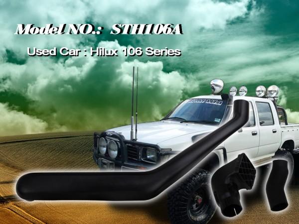 Шноркель STH106A для Toyota Surf 130, 106 (бензин 22R 2.4л-I4)