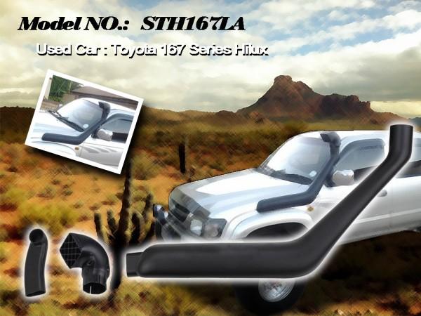 Шноркель STH167LA для Toyota Surf Hilux 167 левый (дизель 1KZ-TE 3.0л-I4/дизель 5L-E 3.0л-I4/дизель 5L 3.0л-I4)