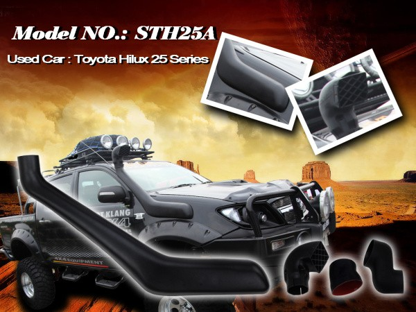 Шноркель STH25AP для Toyota Hilux Vigo 25A 2005 (бензин 1GR-FE 4.0л-V6)