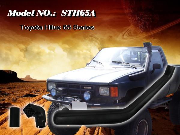Шноркель STH65A для Toyota Hilux 65 (бензин 4Y 2.2л-I4/бензин 3Y 2.0л-I4/дизель 2L 2.4л-I4)