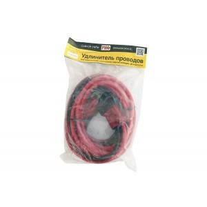 РИФ Cable002 провод-удлинитель для подключения лебёдки 6,5 м с разъемами