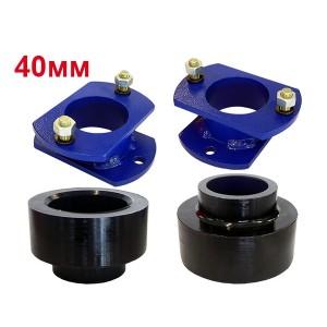 Tuning4WD лифт комплект подвески Chevrolet TrailBlazer 01-10 40 мм