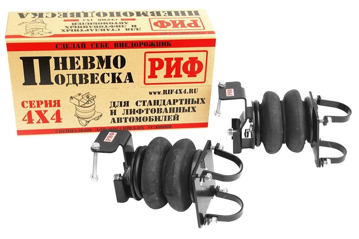 РИФ ASK-060-L пневмоподвеска для УАЗ Патриот/Пикап/Хантер на задний мост для лифтованной подвески 50 мм
