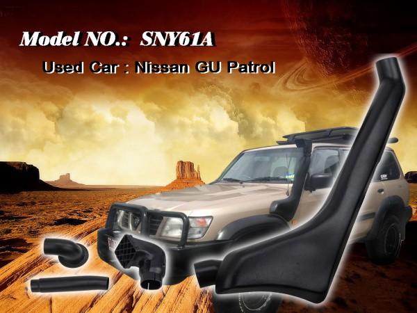 Шноркель SNY61A для Nissan Patrol/Safari Y61 (11/1997 - 03/2000/бензин TB45E 4.5л-I6/дизель TD42-I6 4.2л-I6/дизель RD28-TE 2.8л-I6