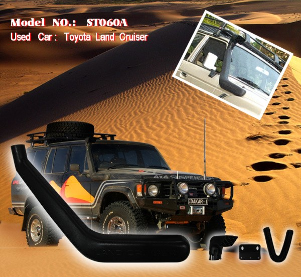 Шноркель ST060A для Toyota Land Cruiser 60, 61, 62 (бензин 2F 4.2л-I6 бензин 3F 4.0л-I6, дизель 2H 4.0л-I6, дизель 12H-T 4.0л-I6