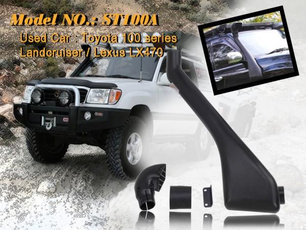 Шноркель ST100A для Toyota Land Cruiser 100/Lexus LX470 (бензин 1FZ-FE 4.5л-I6/бензин 2UZFE V8 4.7Letre-V8/дизель IHZ 4.2л-I6/дизель IHD-FTE 4.2л-I6)