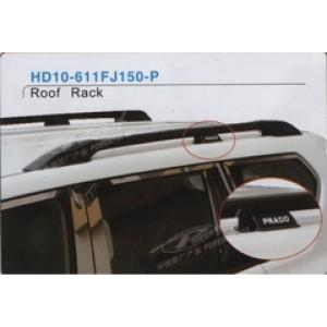 Powerful алюминиевые рейлинги на крышу Toyota Land Cruiser Prado 150
