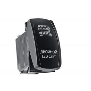 RIF22-1-1101800 переключатель ВКЛ/ВЫКЛ, белый, ДВОЙНОЙ LED СВЕТ