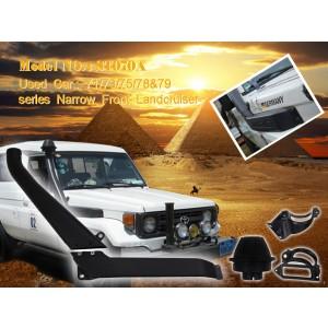 Шноркель ST070A для Toyota Land Cruiser 70,71,73,75,78 и 79 с узким передом (бензин 3F 4.0л-I6/бензин 1FHZ-FE 4.5л-I6/дизель 3B 3.л-I4/дизель 2H-4.0л-I6/дизель 1HZ 4.2л-I6)
