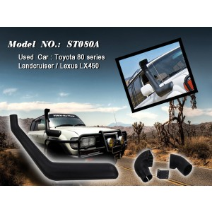 Шноркель ST080A для Toyota Land Cruiser 80/Lexus LX450 (бензин 3F-E 4. 0л-I6/бензин 1FZ-FE 4.5л-I6/дизель IHZ 4.2л-I6дизель IHD-T 4.2л-I6/дизель IHD-FT 4.2л-I6)