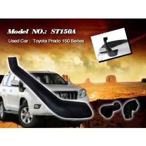 Шноркель ST150A для Toyota Land Cruiser Prado 150 (1KD-FTV 3.0л-I4 дизель)