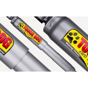 FC401220 — задние газомасляные амортизаторы Ø41 мм