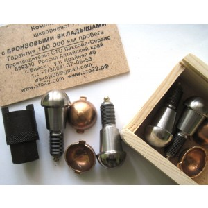 Комплект с бронзовыми вкладышами для поворотного кулака старого образца на УАЗ Патриот, Хантер 2011–